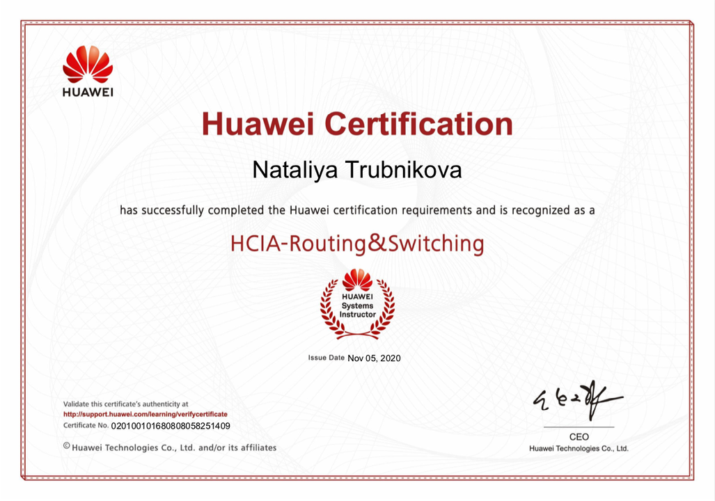 Сертификат инструктора Huawei HCIA-Routing&Switching